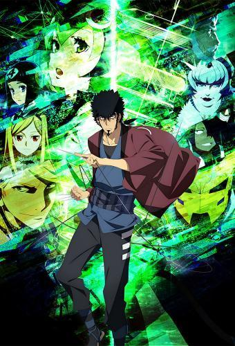 Dimension W next episode air date poster