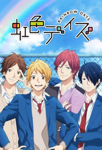 Nijiiro Days next episode air date poster