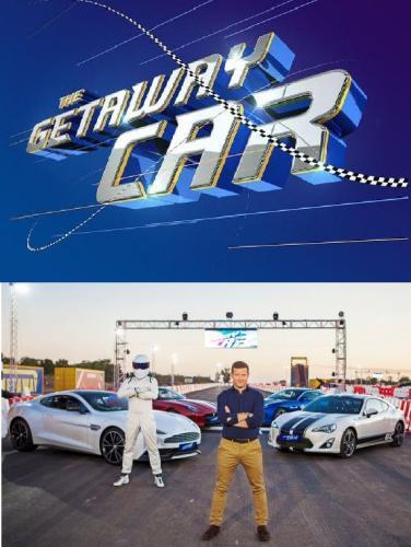 The Getaway Car next episode air date poster