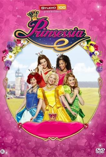 Prinsessia next episode air date poster
