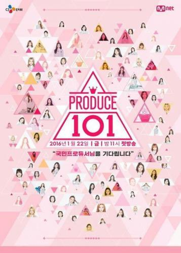 Produce 101 next episode air date poster