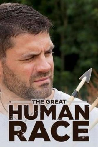 The Great Human Race next episode air date poster