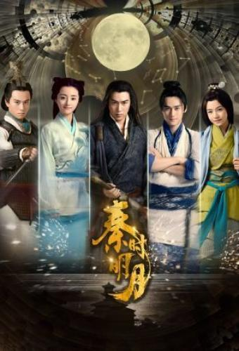 The Legend of Qin next episode air date poster