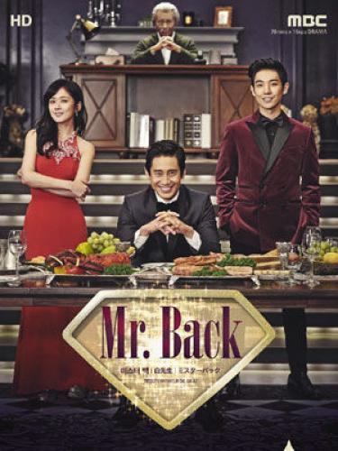 Mr. Back next episode air date poster