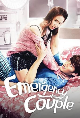 Emergency Couple next episode air date poster