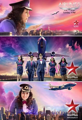 Airlines next episode air date poster