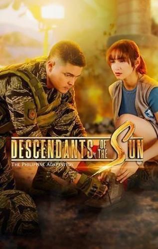 Descendants of the Sun next episode air date poster