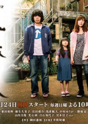 Miracle Man next episode air date poster
