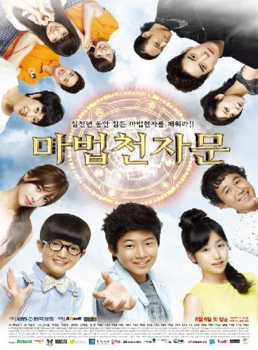 Yeah, That's How It Is next episode air date poster