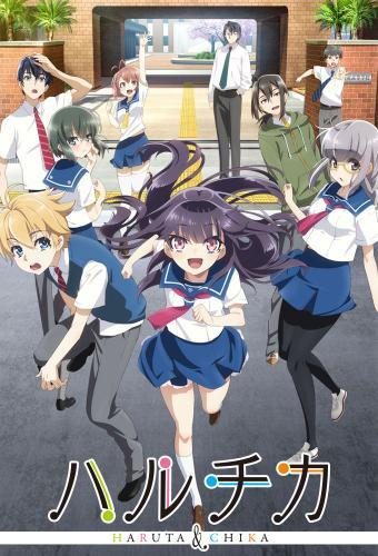 Haruchika: Haruta to Chika wa Seishun Suru next episode air date poster