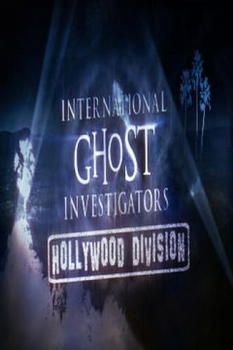 International Ghost Investigators: Hollywood Division next episode air date poster
