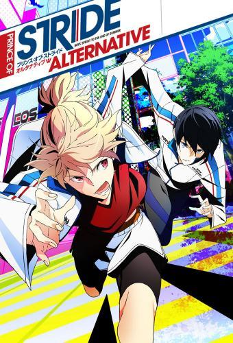 Prince of Stride: Alternative next episode air date poster