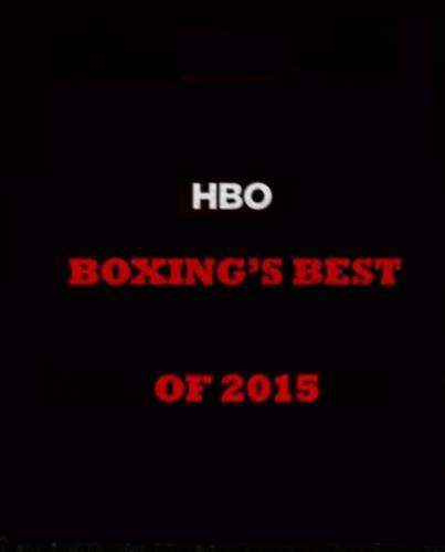 Boxing's Best of 2015 next episode air date poster