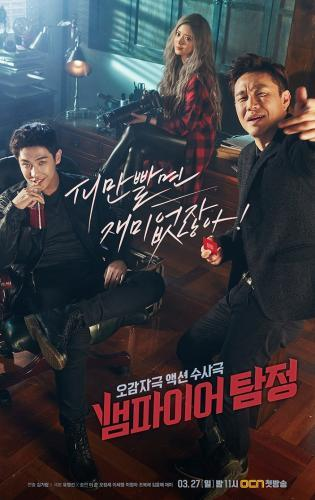 Marriage Contract next episode air date poster