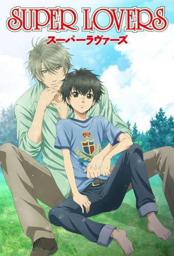 Super Lovers next episode air date poster
