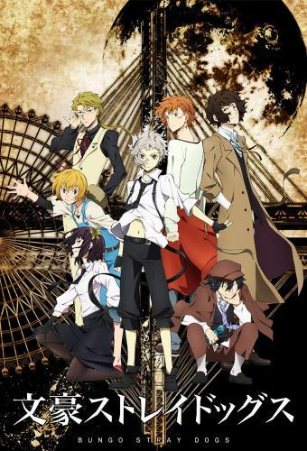 Bungou Stray Dogs next episode air date poster