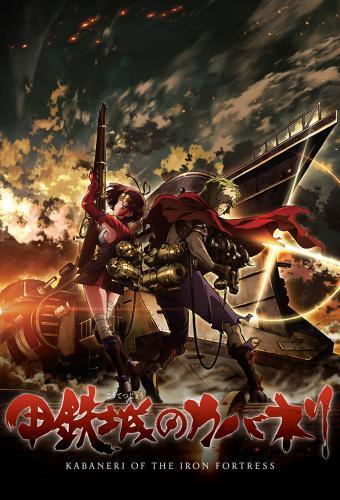 Koutetsujou no Kabaneri next episode air date poster