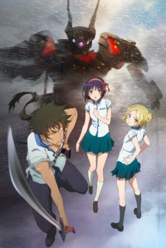 Kuromukuro next episode air date poster