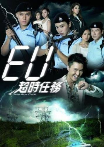 Over Run Over next episode air date poster