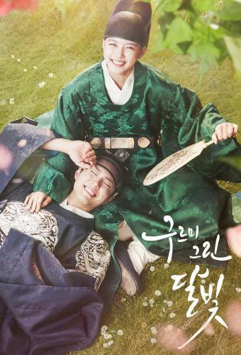 Moonlight Drawn by Clouds next episode air date poster