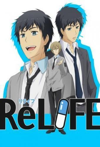 ReLIFE next episode air date poster