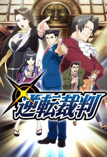 Phoenix Wright: Ace Attorney next episode air date poster