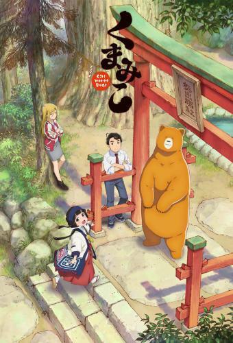 Kumamiko: Girl Meets Bear next episode air date poster