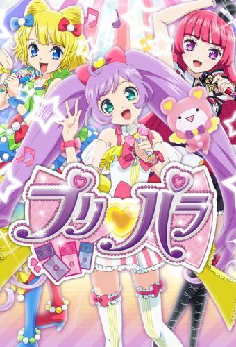 Anime Idol