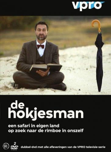 De hokjesman next episode air date poster