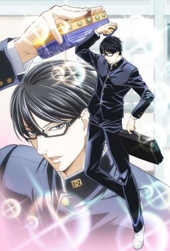 Haven't You Heard? I'm Sakamoto next episode air date poster