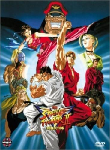 Street Fighter II: V next episode air date poster