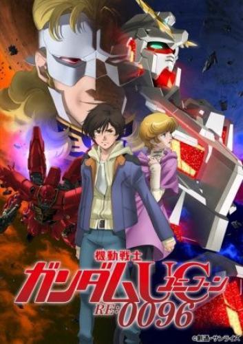 Mobile Suit Gundam Unicorn RE:0096 next episode air date poster