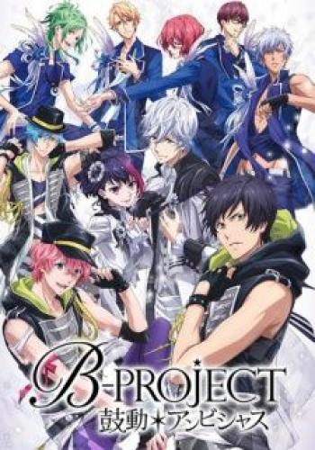 B-Project: Kodou Ambitious next episode air date poster