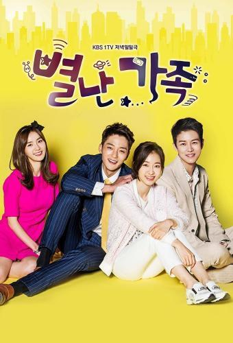 The Unusual Family next episode air date poster