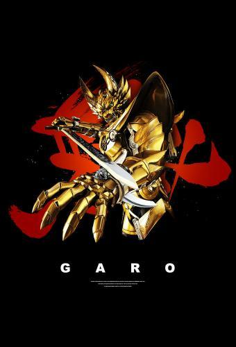 Garo next episode air date poster