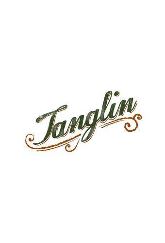 Tanglin next episode air date poster