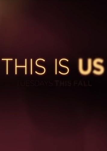 This Is Us next episode air date poster