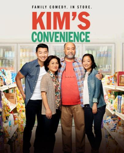Kim's Convenience next episode air date poster