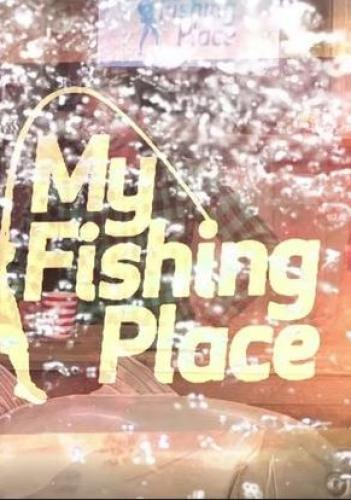 My Fishing Place next episode air date poster