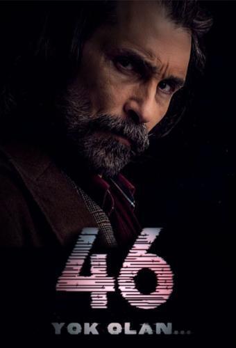 46 Yok Olan.. next episode air date poster