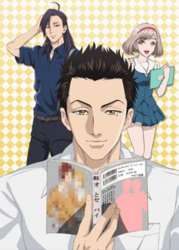 Fudanshi Koukou Seikatsu next episode air date poster
