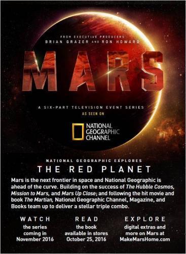 MARS next episode air date poster