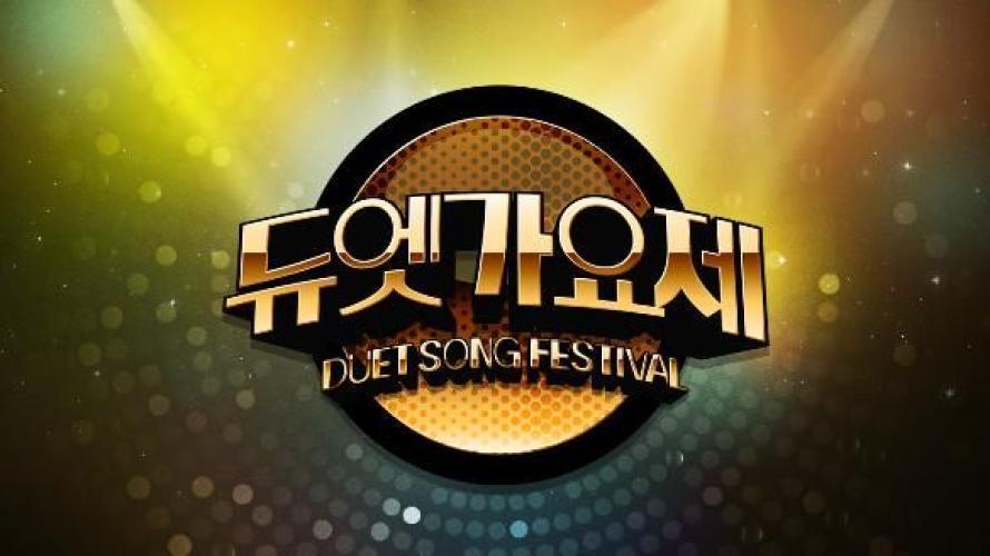 Duet Song Festival next episode air date poster