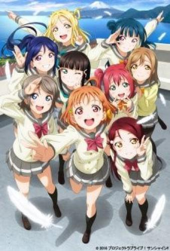 Love Live! Sunshine!! next episode air date poster
