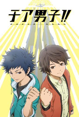 Cheer Danshi!! next episode air date poster