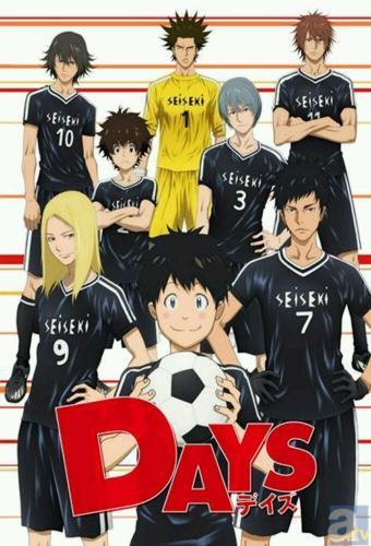 Days next episode air date poster