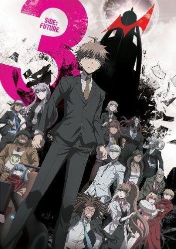 Danganronpa 3: The End of Kibougamine Gakuen - Mirai Hen next episode air date poster