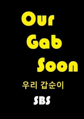 Our Gab Soon next episode air date poster