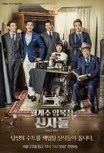 The Gentlemen of Wolgyesu Tailor Shop next episode air date poster