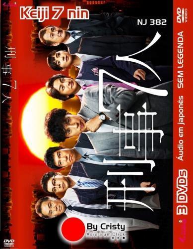 Keiji 7-nin next episode air date poster